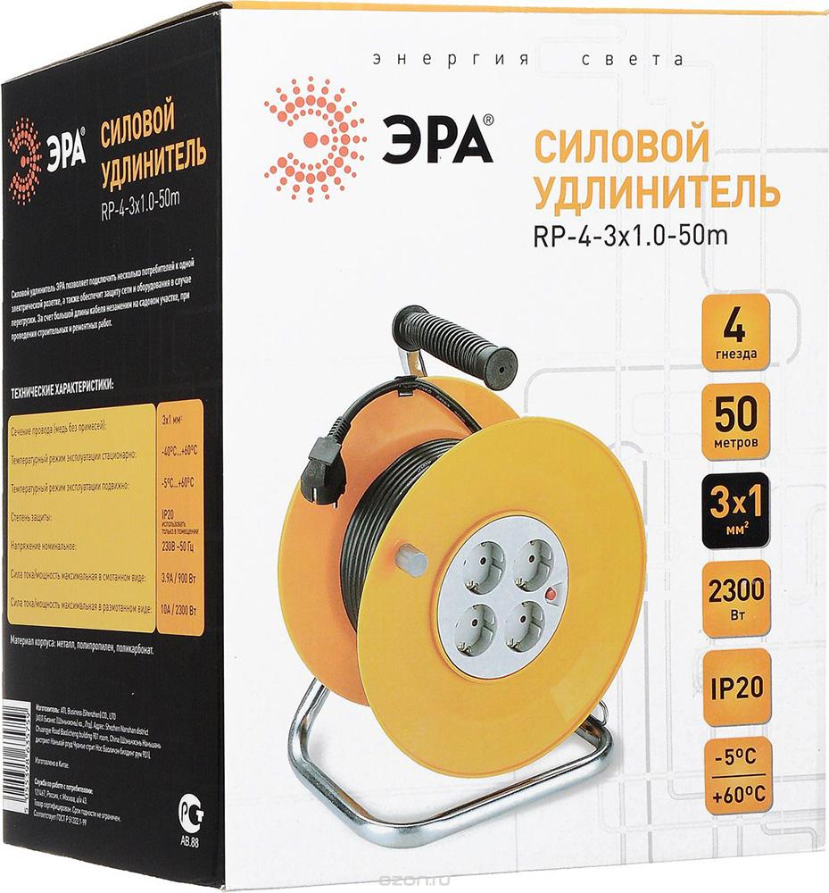 купить в астрахани силовой удлинитель для газонокосилки
